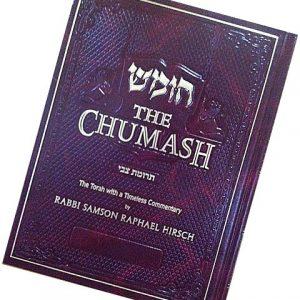chumash-bena