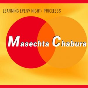 masechta-chabura-SQUARE-IMAGE
